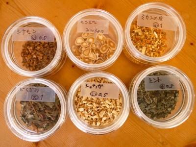 漢方茶ブレンド用素材