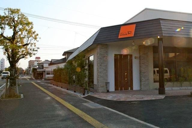 スタジオR 宮崎店の画像