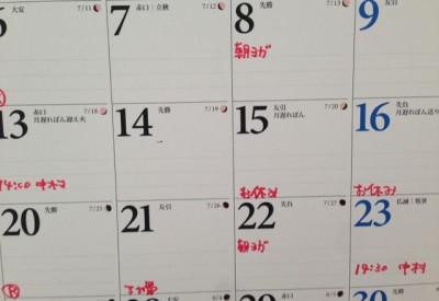 お盆休みは15、16日です。