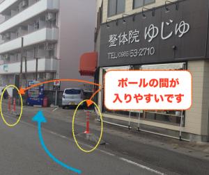 img_parking_001