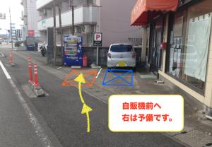 img_parking_002