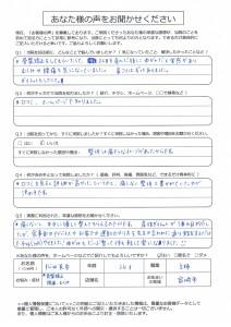 アンケート-松田美香さん